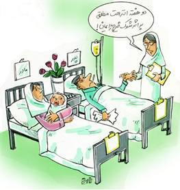 مرخصی بارداری بانوان شاغل در بخش خصوصی همچنان 9ماه ,و همسران ایشان دوهفته